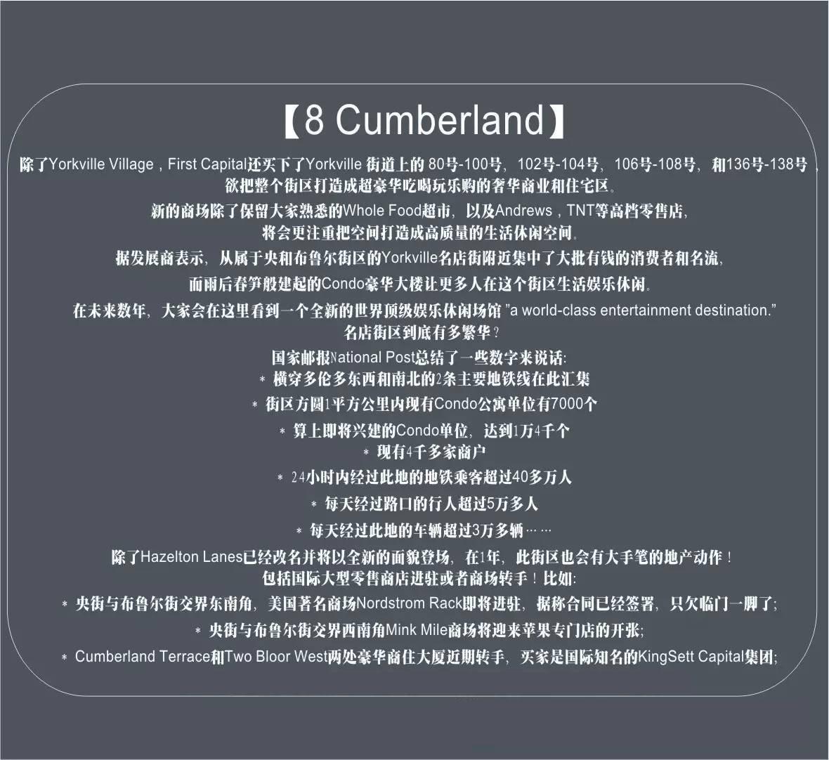 8 cumberland